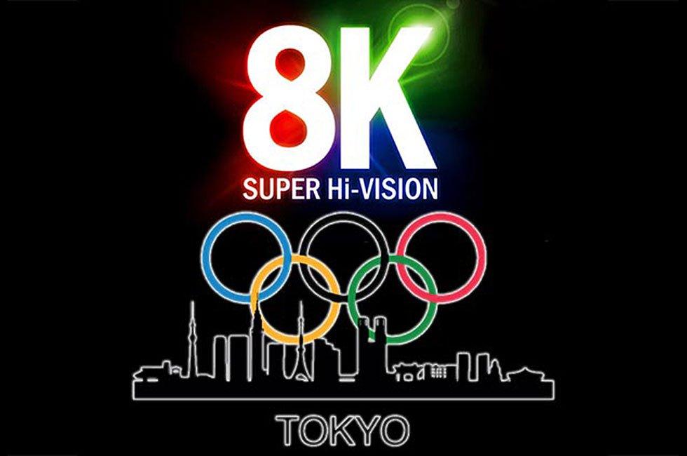 Sony, Panasonic, NHK Form 8K Consortium