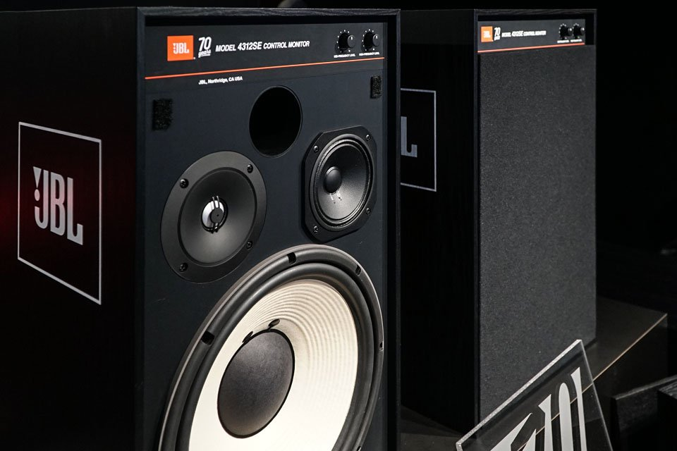 JBL 4312SE Studio Monitors at CES 2017