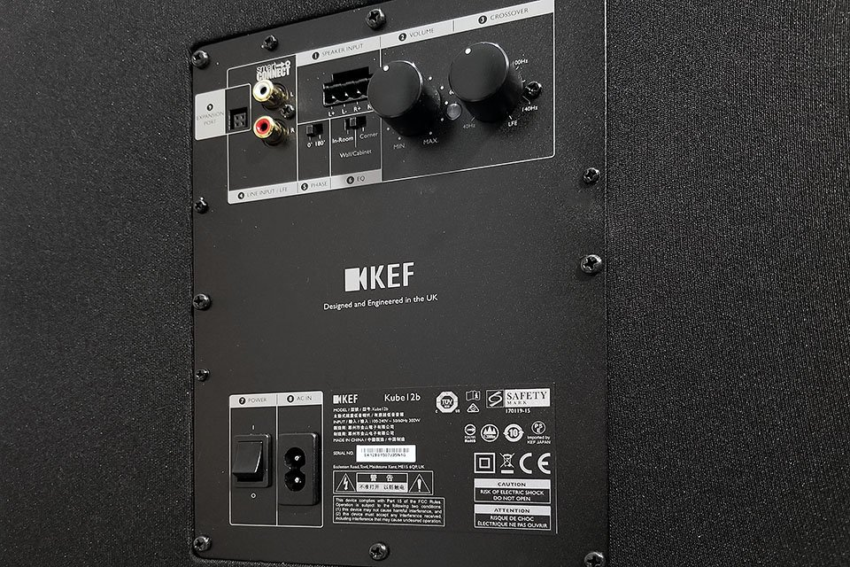 Review: KEF Kube 12b 12