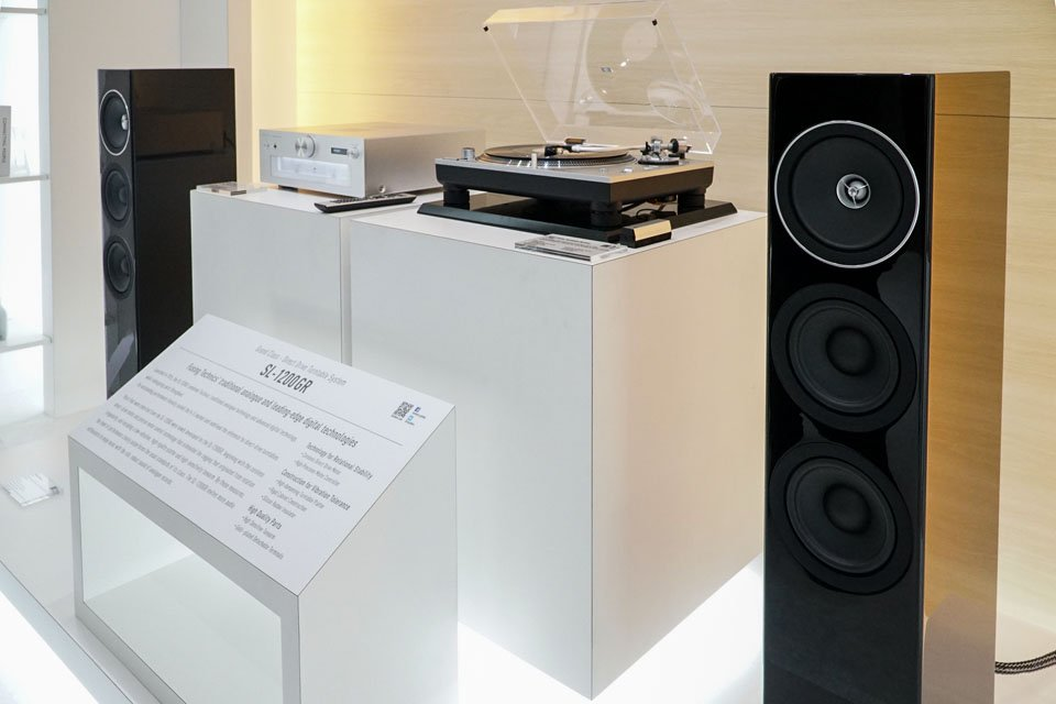 Technics system at CES 2017