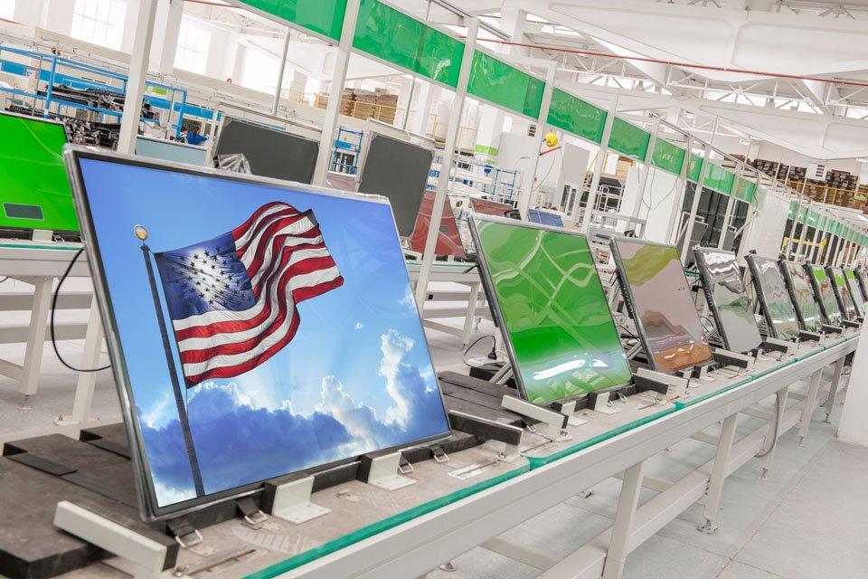 Foxconn Sharp U.S. TV plant