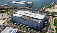 f/ff/ff6102df_panasonic-hq2.jpeg